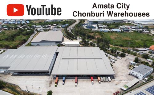 KCST自社倉庫紹介・アマタシティチョンブリ|作業効率向上を実現する好立地な工業団地内倉庫