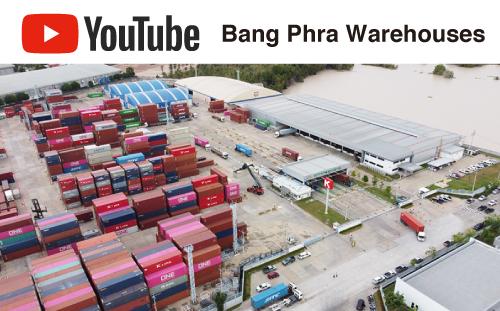 KCST自社倉庫紹介・バンプラ|コンテナヤードと倉庫を併設した広大な物流サービス拠点