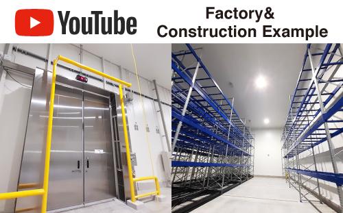 タイ製造の高品質な断熱パネルを活用したニッケイサイアムアルミニウムの冷蔵倉庫・クリーンルーム施工事例