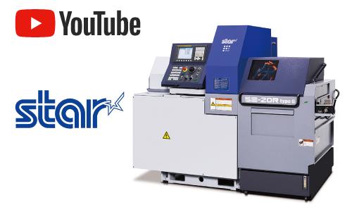 高剛性・高精度加工を実現するスター精密のスイス型CNC自動旋盤!タイ国内で製造・サービス完結