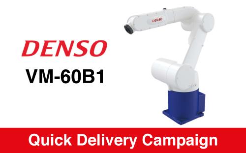 【ウエノ限定企画】デンソー垂直多関節ロボット『VM-60B1』即納キャンペーンのご紹介