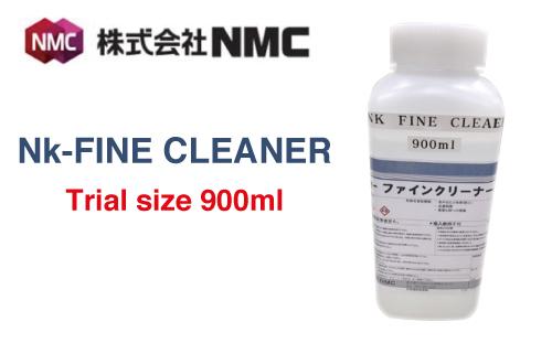 【ウエノ限定販売】除菌効果が期待できるNMC製工場用クリーナー『Nk-ファインクリーナー』にお試しサイズが登場