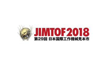 JIMTOF 2018 เปิดให้ลงทะเบียนเข้าชมตั้งแต่ 3 กันยาเป็นต้นไป!