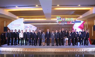 TILOG-LOGISTIX 2018 งานรวมแพลตฟอร์มเครือข่ายธุรกิจขนส่งไทยเชื่อมอาเซียนสู่ทั่วโลก