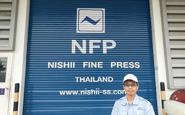 タイでの精密プレス加工、金型製造、自動車用電装部品は西居ファインプレスにお任せください!