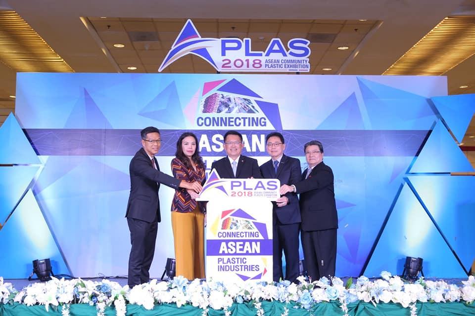A-PLAS 2018 ศูนย์กลางงานแสดงเครื่องจักรและสินค้าอุตสาหกรรมพลาสติกในอาเซียน!