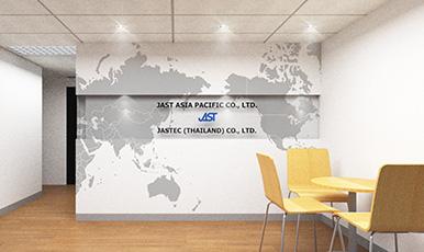 ASEAN地域での日系企業向けIT化の推進パートナーと言えばJASTグループ!