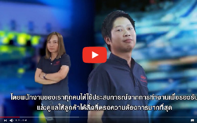 KGKエンジニアリング(タイ)の営業所紹介