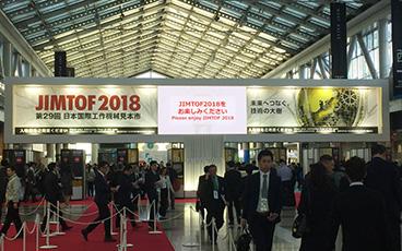 【JIMTOF 2018】国際工作機械見本市 展示会レポート