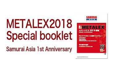 【ครบรอบ 1 ปี SAMURAI ASIA 】สามารถดาวน์โหลดวารสารเล่มพิเศษที่เราจัดทำร่วมกับ METALEX2018 ได้ที่นี่
