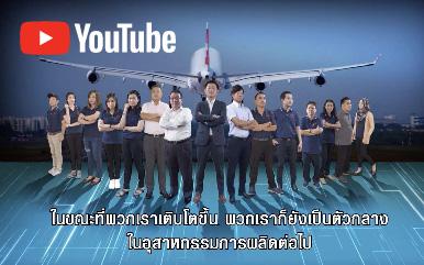 動画で仕掛けろ! Vol. 13 KGK Engineering (Thai)