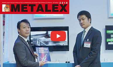 METALEX2018 サムライ動画リポート!ユニオンツール(タイランド)/東京マシン・アンド・ツール(タイランド)【切削工具】