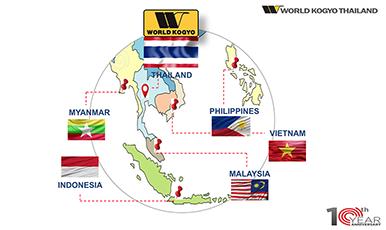 ระบบการขายต่างประเทศของบริษัท WORLD KOGYO (THAILAND) CO., LTD. สามารถให้บริการด้วยภาษาญี่ปุ่นได้ในแต่ละประเทศ!
