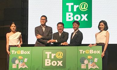 ท่านเคยได้ยินบริการจับคู่ระหว่างผู้จัดส่งสินค้าและบริษัทขนส่งหรือไม่ ?  ในโอกาสนี้กลุ่มบริษัท YAZAKI ได้จัดตั้งบริษัทร่วมทุนแห่งใหม่ในประเทศไทยเรียบร้อยแล้ว