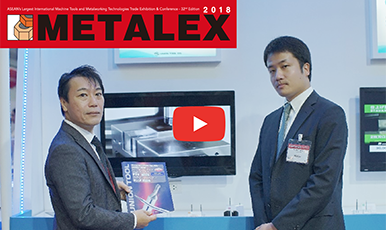 [Metalex 2018] สัมภาษณ์พิเศษ UNION TOOL (THAILAND) / Tokyo Machine and Tool (Thailand) (Cutting tool)