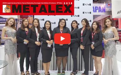 METALEX2018 サムライ動画リポート!トステムタイ【アルミ建材・アルミ部品】