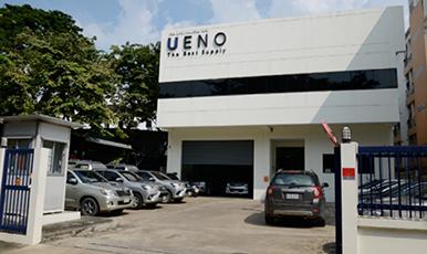บทสัมภาษณ์คุณมัตสึโมโตะ ประธานบริษัท (ตอนท้าย) บริษัท อูเอโน่ (ประเทศไทย) จำกัด ที่ดำเนินธุรกิจด้วยความจริงใจในประเทศไทยมากว่า 20 ปี