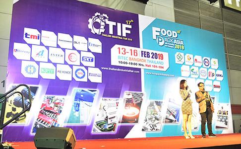 TIF 2019 เปิดประตูสู่โอกาส เชื่อมเทคโนโลยีกับโรงงานให้ล้ำสมัย