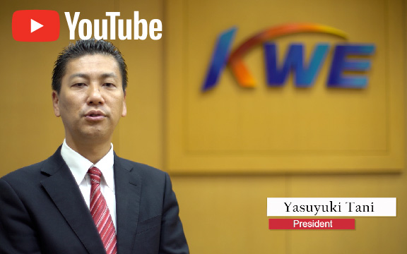 動画で仕掛けろ! Vol. 55 Leading the international Logistics - KWE Thai -
