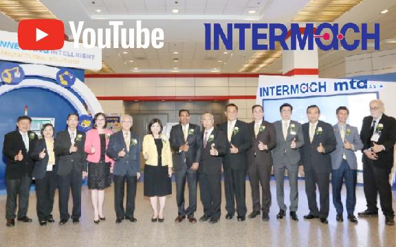 INTERMACH & SUBCON Thailand 2019 งานแสดงเทคโนโลยีเครื่องจักรและอุตสาหกรรมการรับช่วงการผลิตงานแรกของปี (1)