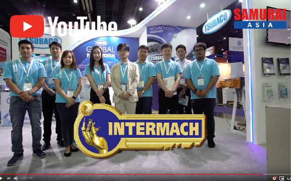動画で仕掛けろ! Vol. 60 INTERMACH 2019ブースインタビュー編 其の3