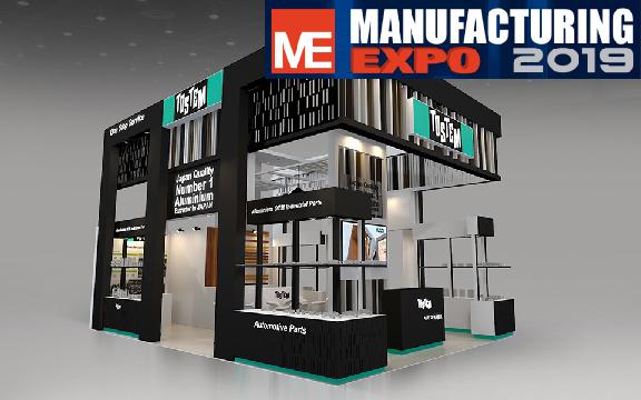【MANUFACTURING EXPO2019】トステム タイは塗装技術・電解着色のアルミ製品を出品、日本の技術力をアピール!