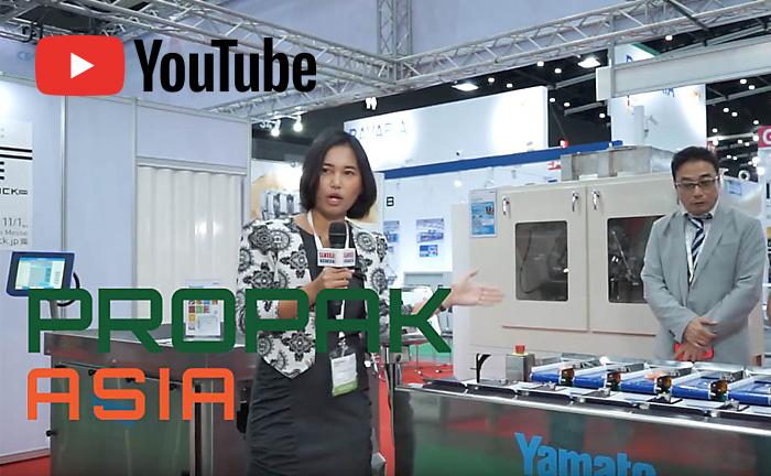 動画で仕掛けろ! Vol. 61 PROPAK ASIA 2018ブースインタビュー編 其の1