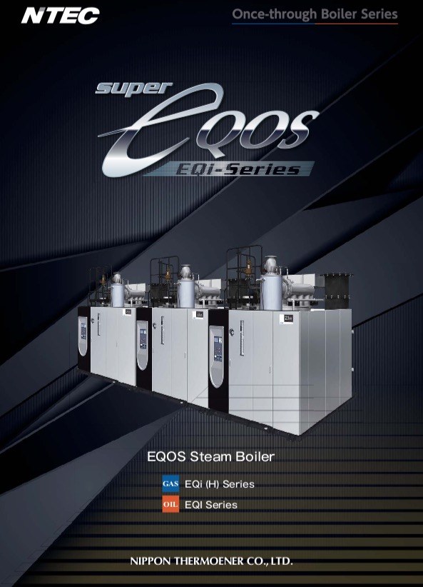 Guide Information on the Equos steam boiler catalog 2018