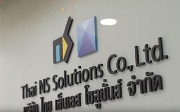 Thai NS Solutions co., Ltd.【求人募集】ERP導入コンサルタント