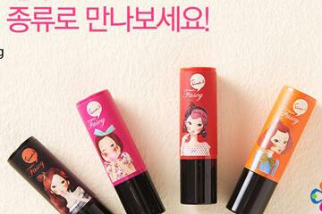 Môi mềm thêm xinh với son dưỡng môi Tina Tint - Hàn Quốc và nhận giá ưu đãi từ Bigmua