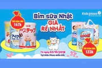Mua bỉm sữa Nhật, giá rẻ nhất tại KID PLAZA