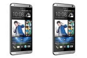 Tiết kiệm đến 5.351.000đ khi mua chiếc HTC Desire 700 Dual