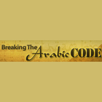 Breakingthearabiccode Coupons & Promo codes
