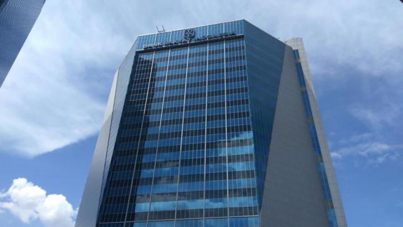 Ilustrasi Gedung Bank Republik Indonesia (BRI). (Foto : Dok. BRI)