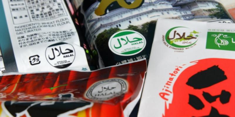 Ilustrasi Produk Dengan Sertifikasi Halal. (Foto: Dream.co.id)