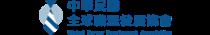 GCDA 國際職涯協會 Logo