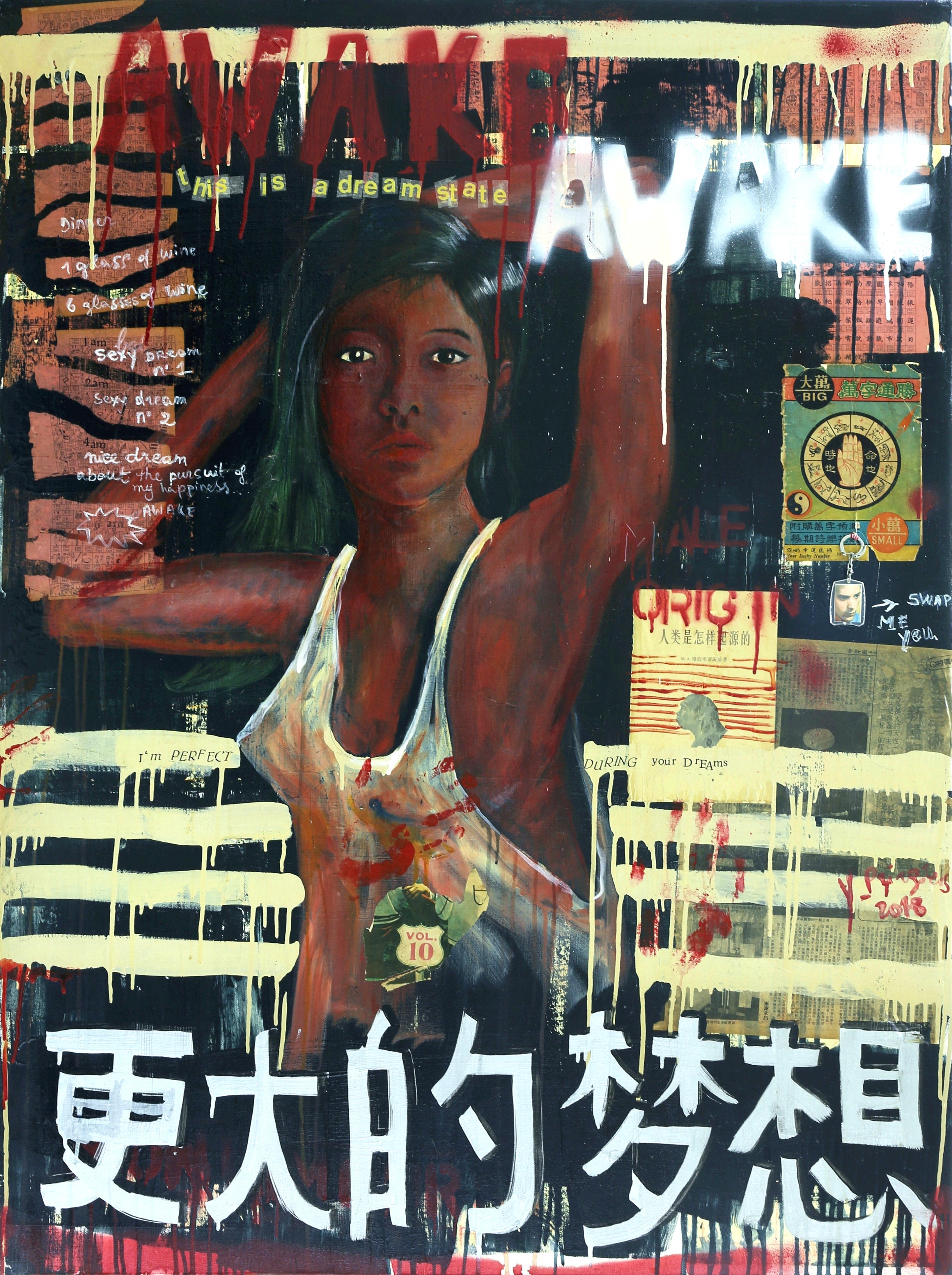 Virginie Pringiers - Awake.jpg