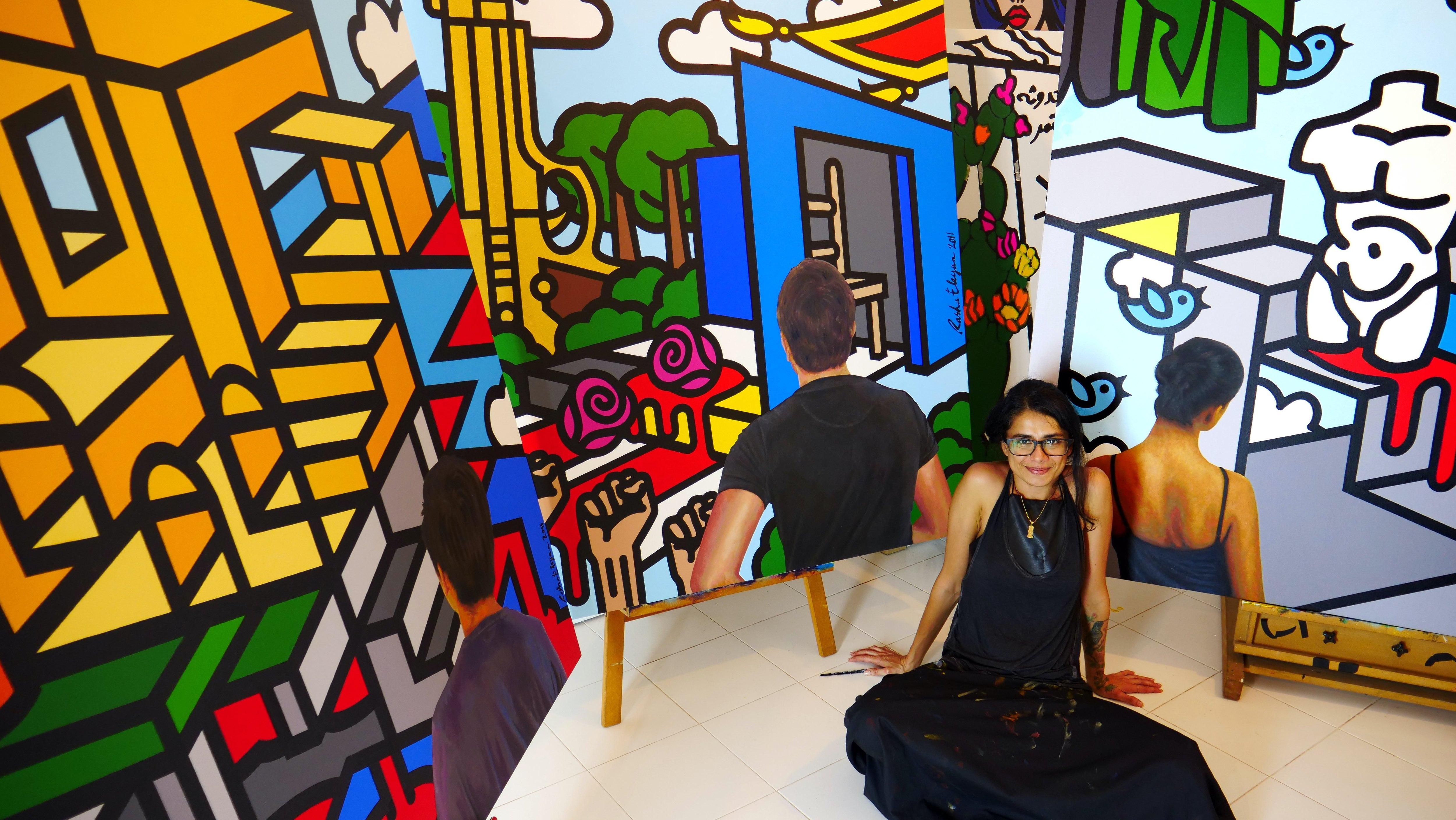 Rasha Eleyan - Studio.jpg