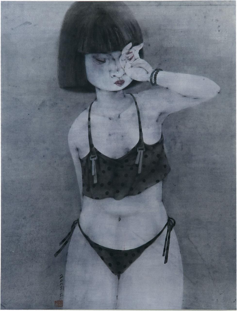 Yang She Wei - Bikini No. 1.jpg