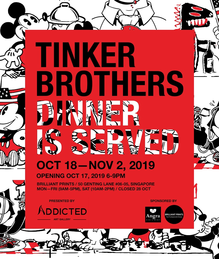 🍽 Dinner Is Served 🍽 ~ A Tinker Brothers Exhibition