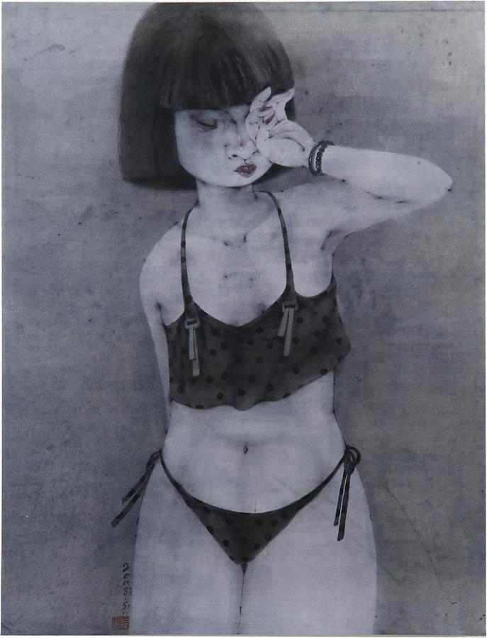 Bikini No. 1