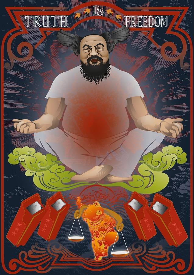 Ai Wei Wei (Socio-Politicking Series)