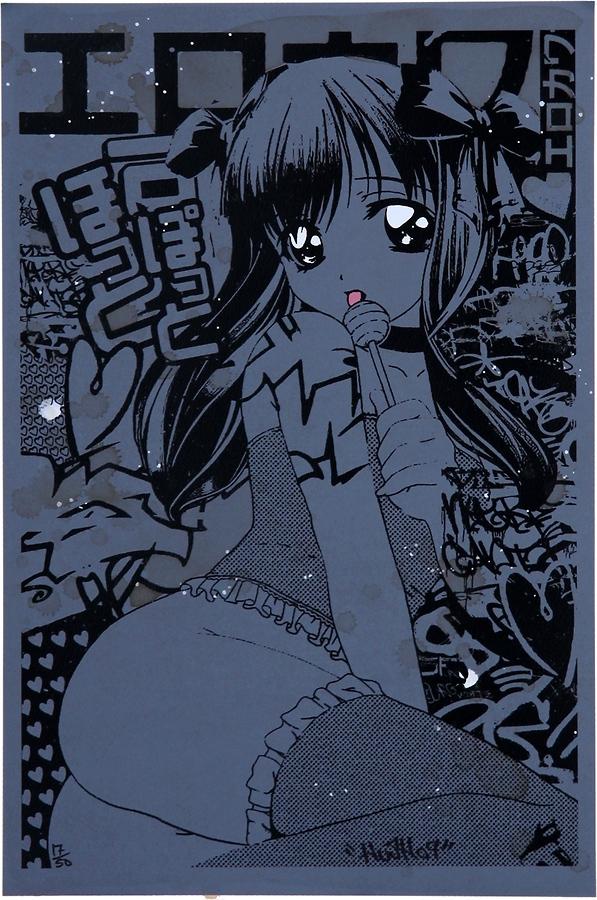 Lolita Lolly (Black)