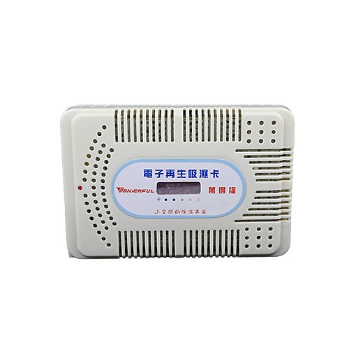 Wonderful Electronic Moisture Absorber - Silica Gel Unit-L