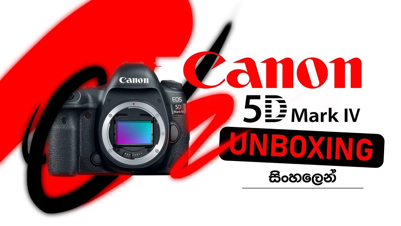 Canon 5D Mark IV Unboxing සිංහලෙන් !