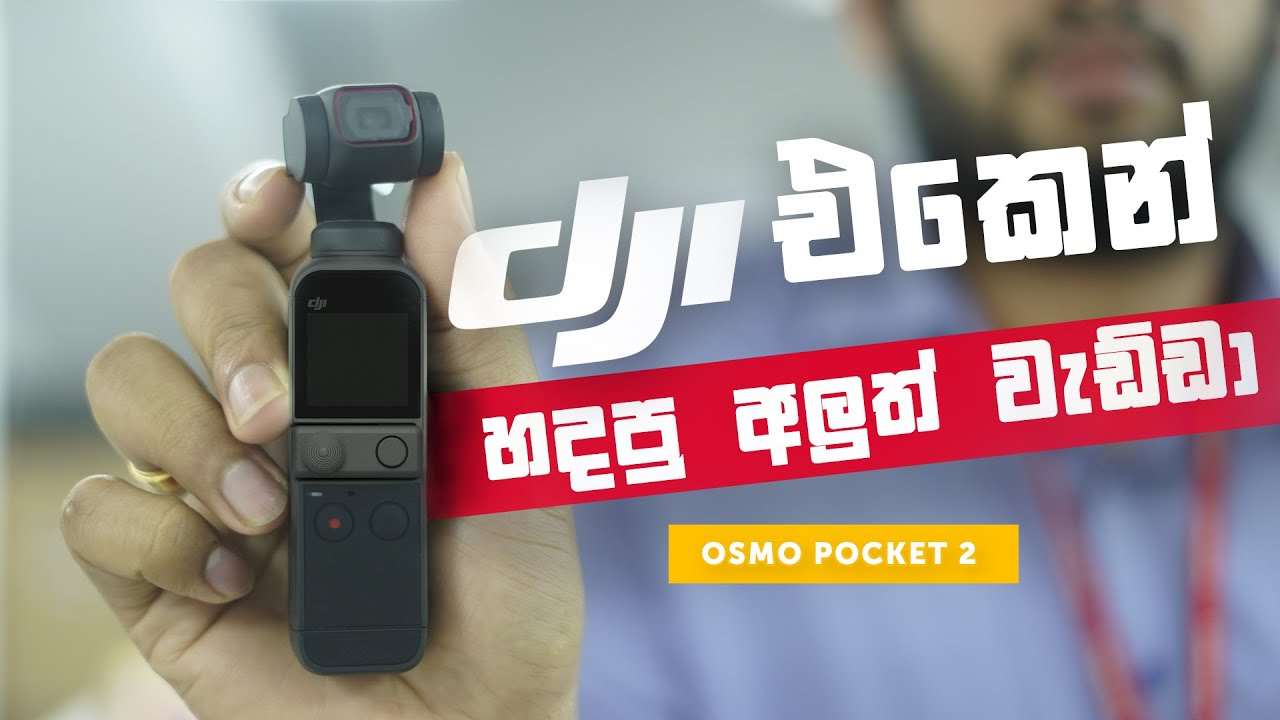 DJI Osmo Pocket 2 Unboxing and Review !