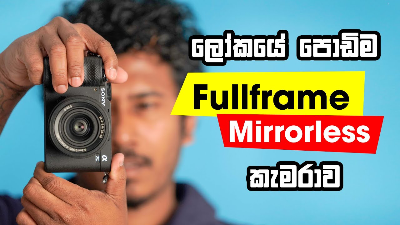 World's Smallest Mirrorless Full Frame Camera, Sony 7c !