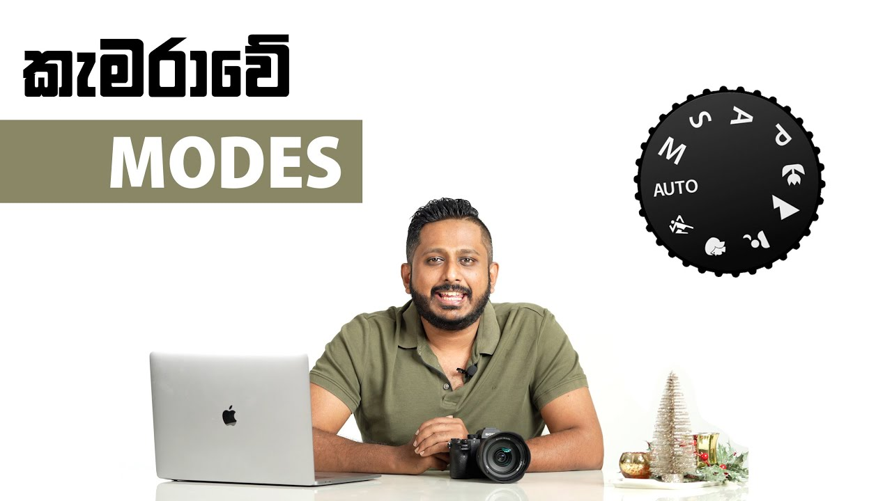 Camera Modes in Sinhala - EP 07