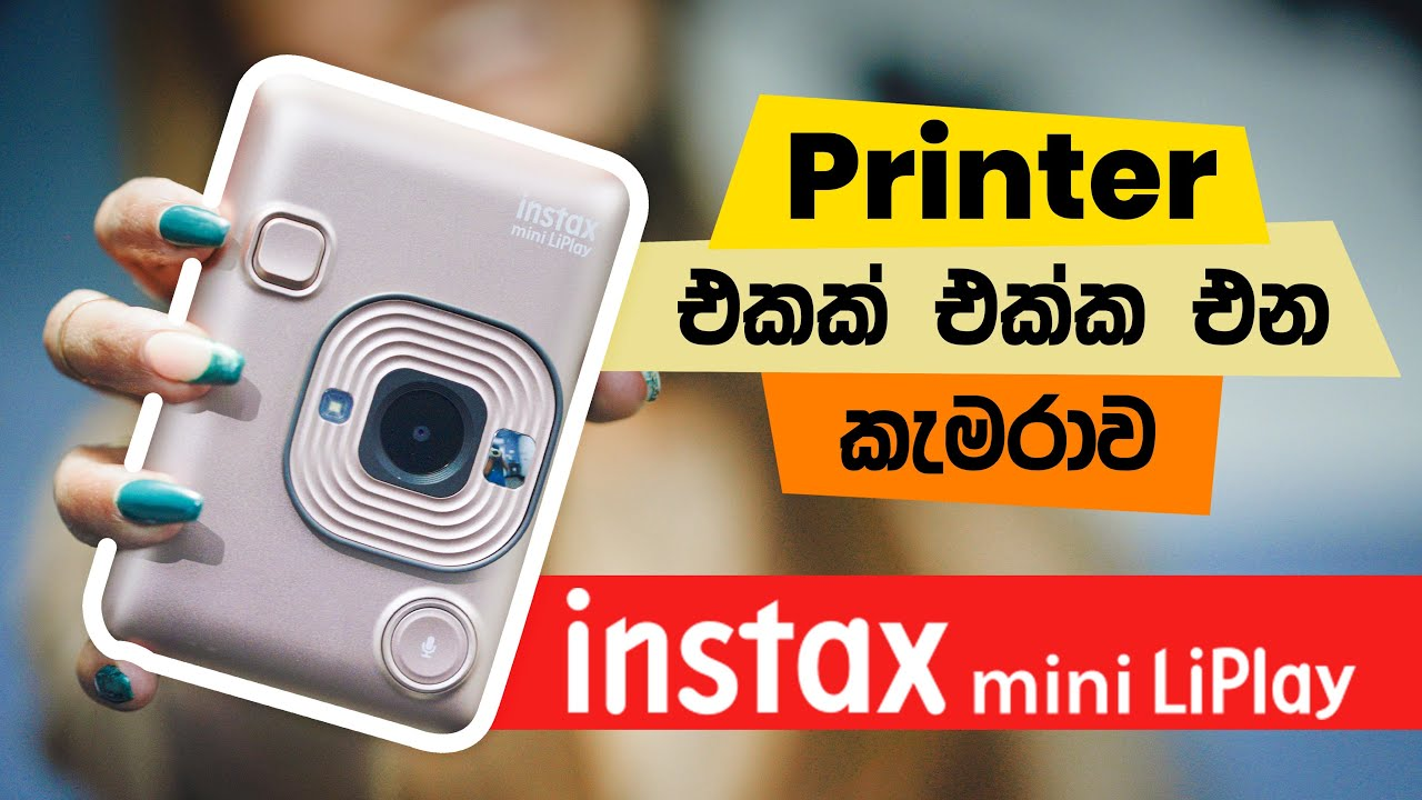 Instax mini LiPlay Unboxing !