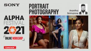 Portrait Photography Workshop By Arantha Sirimanne
